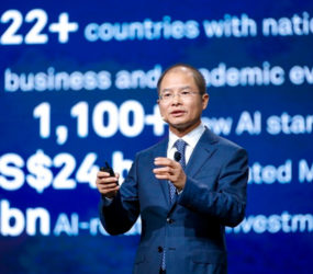 Huawei veröffentlicht KI-Strategie und Full-Stack-KI-Portfolio für sämtliche Szenarien